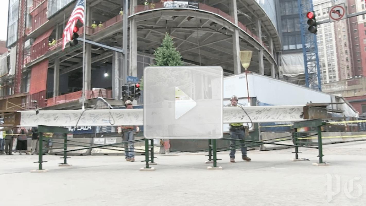 PNC Video